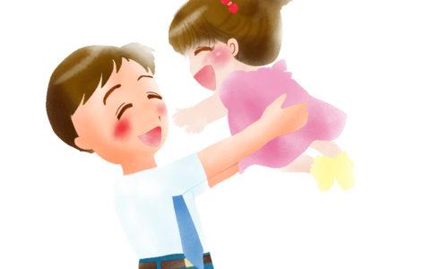 075151 500x300 - 『甘やかし』の弊害と『甘えさせる』事のメリット!違いが分かれば接し方も変わる!!