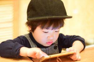 0ad16ed8a70f6c1bfd1293b18a2bce96 t 300x200 - ゲームが子供に与える影響とは?知っておきたいメリット・デメリット