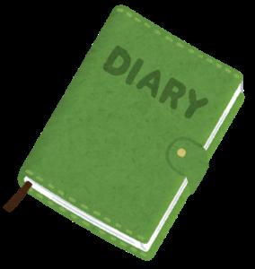 book nikkichou diary 284x300 - book_nikkichou_diary