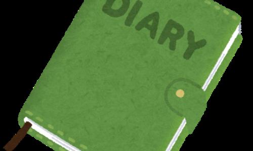 book nikkichou diary 500x300 - 日記のようなもの① 娘A・Bちゃんの日常をあるがままに伝える