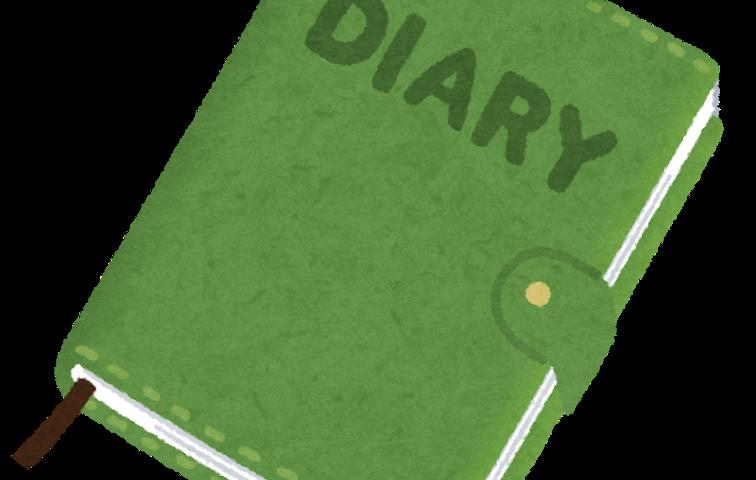 book nikkichou diary 756x480 - 日記のようなもの① 娘A・Bちゃんの日常をあるがままに伝える